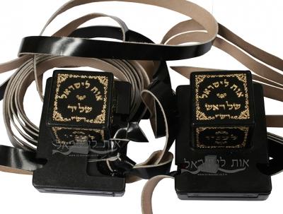 קופסאות מפעל אות-לישראל